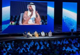 ADIPEC 2021 to energise growth opportunities for post-COVID recovery PrintEmail