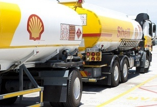 Shell Supply Oil