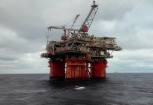 Total Mozambique oil rig