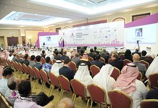 Gulf Downstream Association to host TRANSFORM virtual conference