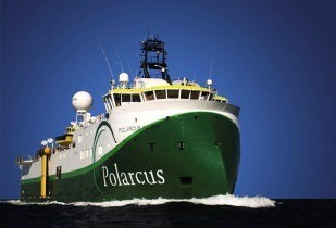 Polarcus Nadia. (Image source: Polarcus)