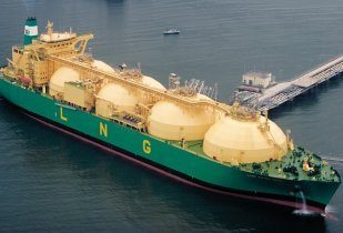 The Nigerian government is expected to invest up to $30bn in the gas industry by 2025 according to ExxonMobil managing director, Mark Ward. (Image source: Shell).