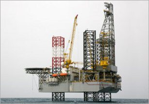 Bowleven, contracts, africa, Aurora, drill, offshore, Cameroon