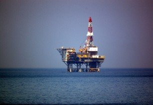 African Petroleum announces updates on SL-03 and SL-4A-10 blocks in Sierra Leone